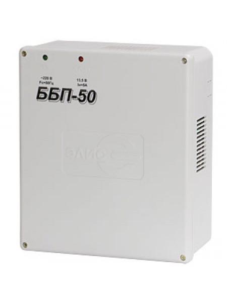 ББП-50 (пласт. корпус)