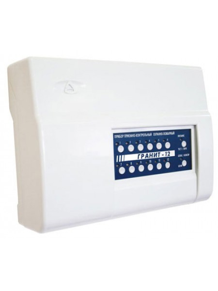 Гранит 12 с IP регистратором событий Прибор приемно-контрольный и управления охранно-пожарный