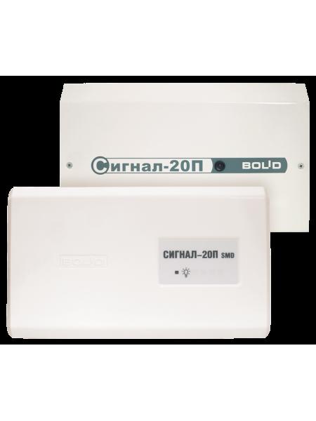 СИГНАЛ-20П SMD, СИГНАЛ-20П ИСП.01 Приемно-контрольный прибор