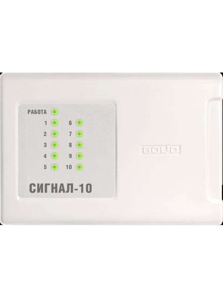 СИГНАЛ-10 Приемно-контрольный прибор